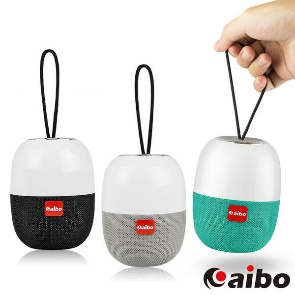 aibo 多功能隨身攜帶式無線藍牙V5.0喇叭 無線藍芽喇叭 藍牙音箱 FM廣播喇叭 USB插卡藍牙喇叭
