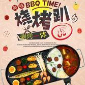 韓式電燒烤爐家用無煙燒烤機不粘涮烤火鍋一體鍋鴛鴦火鍋 免運直出 聖誕交換禮物