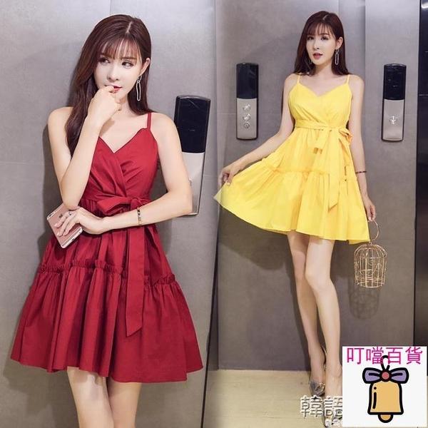 洋裝 2020夏天新款氣質寬鬆超仙露背顯瘦很仙的法式小個子洋裝吊帶裙 叮噹百貨