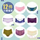 【小褲12件組】彈力親膚蕾絲褲_顏色款式...