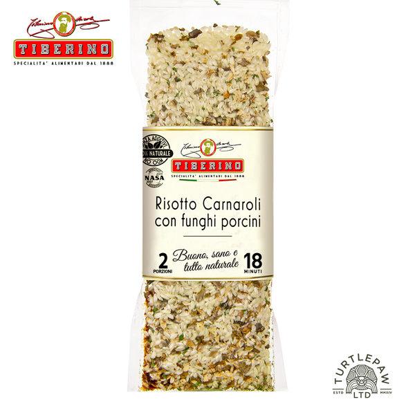 【Tiberino】義大利牛肝菌義式燉飯(200克)