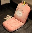 懶人沙發 懶人沙發椅子榻榻米靠背墊臥室小型可愛躺椅少女坐墊地上【快速出貨八折下殺】