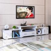 電視櫃電視桌 伸縮組合電視櫃多功能電視櫃烤漆經濟型電視機櫃現代簡約客廳地櫃 鉅惠85折