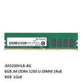 新風尚潮流 【JM3200HLB-8G】 創見 桌上型記憶體 DDR4-3200 8GB JetRam