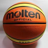 [陽光樂活=] MOLTEN 12片貼深溝橡膠籃球 女子專用6號球 GR6D 橘x黃 限時下殺74折