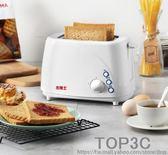 tr-1022烤面包機家用早餐吐司機2片迷你全自動土司多士爐「Top3c」