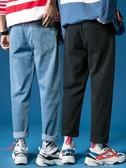牛仔褲春季長褲子男士韓版潮牌破洞闊腿男生九分 男寬鬆直筒老爹褲(快速出貨)