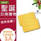 現貨供應中 ARWIN BIOCHEM 雅聞 倍優 芬多精透明皂(180g/原裝)聖誕交換禮物【醫妝世家】