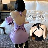 克妹Ke-Mei【AT69327】浪漫法國性感吊頸扭结大美背綁帶渡假風長洋裝