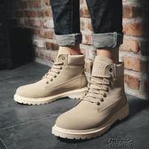 秋季馬丁靴男士高筒工裝鞋韓版潮流百搭英倫風男靴子短靴 街頭布衣
