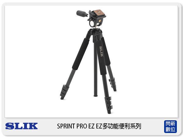 【6期0利率,免運費】SLIK SPRINT PRO EZ 腳架 多功能便利 系列 (附SH-707E多向雲台 立福公司貨)