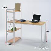 【水晶晶家具/傢俱首選】HT1753-1波比4呎L型鐵腳書桌櫃