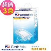LaboRat那柏瑞特 100%防水膠布(大)10片/盒 3.9x6cm(3盒販售)