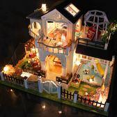 DIY小屋手工制作房子模型拼裝禮物【奇趣小屋】
