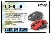 新竹【超人3C】INTOPIC廣鼎 UFO 飛碟光學鼠 MS-079 •可快速切換的獨立CPI按鍵, 1000/1600 CPI