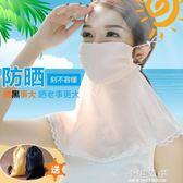 真絲防曬口罩防塵護頸女夏薄款騎行透氣防紫外線護臉面紗遮陽面罩『小淇嚴選』