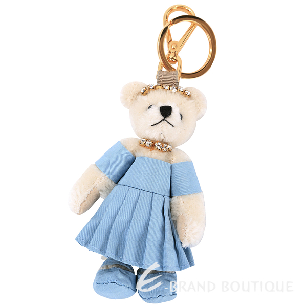 PRADA TRICK 小熊造型吊飾/鑰匙圈(水藍色) 1540029-23