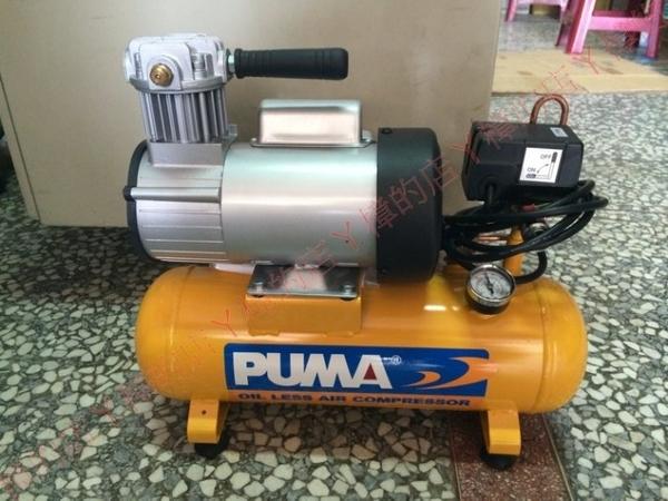 PUMA2HP*6L無油直接式空壓機MB11606-ISO9001