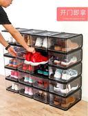 鞋盒神器靴子車載透明收納鞋柜展示男籃球鞋子收納盒單個裝 艾美時尚衣櫥 YYS