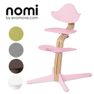 Nomi 多階段成長椅/餐椅 - 熱銷寶寶餐椅組 (不含躺椅)-多款可選