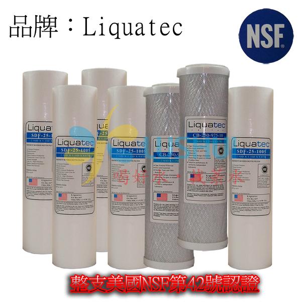 《7支裝》一年份LIQUATEC通過美國NSF42認證10吋通用規格濾心