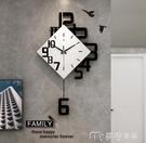 掛鐘北歐創意鐘錶掛鐘客廳家用時尚裝飾現代簡約大氣個性時鐘掛墻網紅YYS 快速出貨