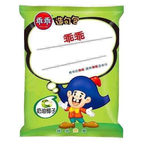 乖乖椰子玉米點心52g【愛買】