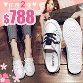 任選2雙788小白鞋簡約舒適繫帶小白鞋穆勒鞋平底拖鞋休閒鞋【02S10823】