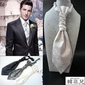 領帶領結 男士領結新郎搭配白色黑色領帶方佑晚宴西服結婚禮英倫真絲香港結 韓菲兒