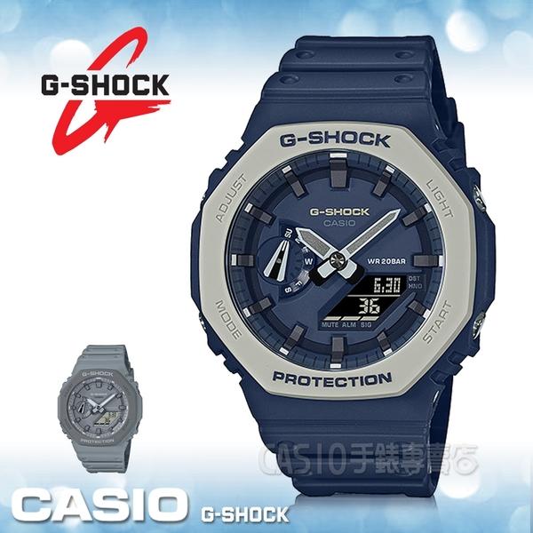 CASIO 卡西歐手錶專賣店 G-SHOCK GA-2110ET-2A 雙顯 男錶 矽膠錶帶 防水200米 GA-2110ET