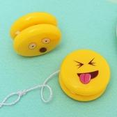 可愛卡通表情悠悠球創意益智兒童玩具