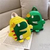 小書包嬰幼兒可愛恐龍雙肩包1-3歲2寶寶兒童女孩男童時尚 【快速出貨】