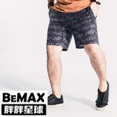 【胖胖星球】中大尺碼‧滿版星點綁繩造型短褲 2XL~5XL‧加大【97405】