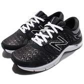 New Balance 慢跑鞋 NB 711 黑 灰 白底 運動鞋 舒適大底 女鞋【PUMP306】 WX711BM2D