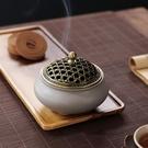 香爐 陶瓷香爐家用茶道配件復古盤香香薰爐室內供佛擺件凈化空氣盤香爐
