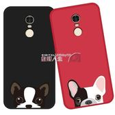 小米手機殼紅米note4手機殼紅米note4x高配保保護女款紅色全包邊創意卡通潮 數碼人生