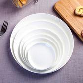 純白骨瓷盤子景德鎮陶瓷餐具西餐盤盤菜盤涼菜碟大號盤牛排餐具盤洛麗的雜貨鋪