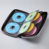 CD收納包 山業SANWA防掉落設計CD盒CD收納包車載光盤收納盒48片白【快速出貨】