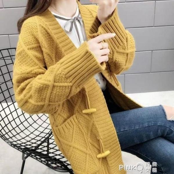針織衫女新款牛角扣針織衫外套寬鬆秋冬長款女士毛衣開衫女加厚 pinkQ 時尚女裝