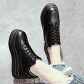鬆糕鞋女百搭學生內增高女鞋繫帶加絨厚底休閒鞋 艾莎嚴選