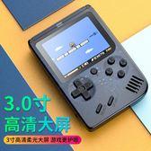 遊戲機 对战款 FC游戲機俄羅斯方塊掌上PSP游戲機掌機FC可充電復古經典80后情懷 High酷樂緹