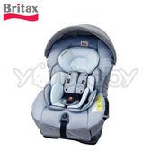 Britax Galaxy II 0-4歲汽車安全座椅/汽座 -藍色