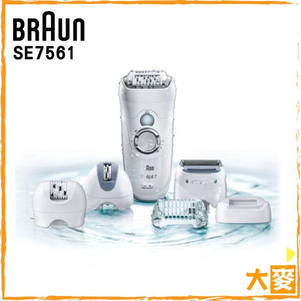 【德國製】百靈BRAUN-晶輪美體刀(全配組) SE7561