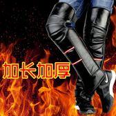 電瓶車摩托車護膝電動車保暖護膝男女騎車 加厚防風防寒    蜜拉貝爾
