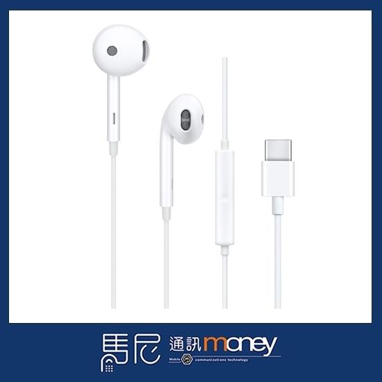 OPPO 原廠Type-C耳機 MH135/原廠耳機/半入耳式耳機/線控麥克風耳機/可通話/有線耳機【馬尼】