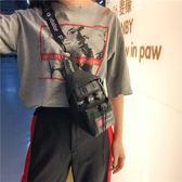 肩背包 韓版東大門肩背包迷你胸包 尼龍男包運動學生包手機袋單肩印字包 芭蕾朵朵