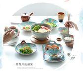花季日式家用陶瓷二人食/六人食盤子湯碗碟套裝餐具套裝WD 至簡元素