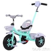 鳳凰兒童三輪車寶寶腳踏車自行車1-3-5-2-6歲大號輕便嬰兒手推車  深藏blue YYJ