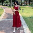 吊帶裙 法式連衣裙女夏裝2021年新款復古吊帶小黑裙高腰顯瘦A字中長裙子 【99免運】
