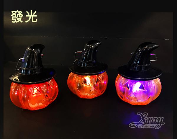 節慶王【W400391】南瓜巫婆燈,萬聖節/武器/佈置/裝飾/擺飾/會場佈置/燈籠/聲光/花燈
